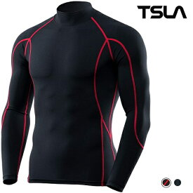 (テスラ)TESLA コンプレッションシャツ スポーツウェア 長袖 ハイネック[UVカット・吸汗速乾] コンプレッションウェア ランニングウェア スポーツ シャツ MUT32