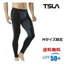 (テスラ)TESLA UVカット スポーツタイツ メンズ ロングボトム メッシュ コンプレッションウェア オールシーズン 速乾 …