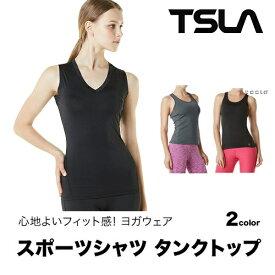 [TESLA] テスラ ヨガウェア スポーツシャツ レディース シャツ タンクトップ UVカット 吸汗速乾 FYN01/FUV06
