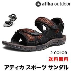 アティカ ATIKA スポーツサンダル メンズ レディース ユニセックス TESLA(テスラ) Maya M111