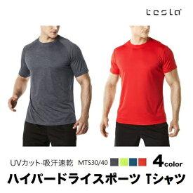 475c38412ec948 ハイパードライ ドライフィット 半袖 機能性 スポーツ Tシャツ [UV