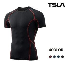 (テスラ)TESLA メンズ オールシーズン 半袖 ラウンドネック スポーツシャツ [UVカット・吸汗速乾] コンプレッションウェア パワーストレッチ アンダーウェア MUB33