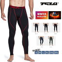 (テスラ)TESLA [保温] コンプレッションパンツ スポーツウェア [吸湿速乾・UVカット] 起毛 コンプレッションウェア ラ…