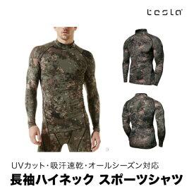 [TESLA] テスラ スポーツシャツ メンズ UVカット インナー ハイネック 長袖シャツ UVカット吸汗速乾 コンプレッションウェア 加圧 シャツ パワーストレッチ アンダーウェアアスレジャー T11-PCKZ