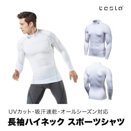 [TESLA] テスラ スポーツシャツ メンズ UVカット インナー ハイネック 長袖 シャツ 吸汗速乾 コンプレッションウェア 加圧 シャツ ゴルフウェア T11-WHTZ / MUT12-WHT