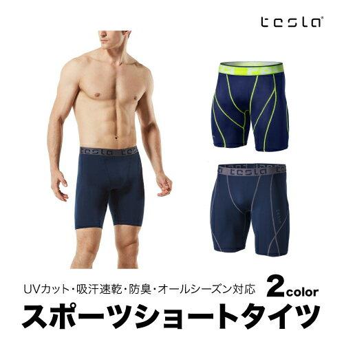 テスラ スポーツ ショート タイツ メンズ コンプレッション タイツ ネービー ブルー S M L XL 2XL 3XL TESLA S17-NVCZ / MUS17-NVY