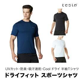 [TESLA] テスラ スポーツシャツ メンズ ドライフィット アクティブ クールドライ 半袖 Tシャツ ランニング アスリート フィットネス トップ MTS04
