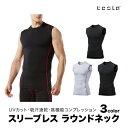 (テスラ)TESLA メンズ スリーブレス ラウンドネック スポーツシャツ [UVカット・吸汗速乾] コンプレッションウェア パ…