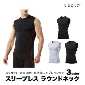 (テスラ)TESLA メンズ スリーブレス ラウンドネック スポーツシャツ [UVカット・吸汗速乾] コンプレッションウェア パワーストレッチ アンダーウェア MUA05