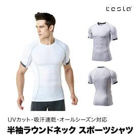 [TESLA] テスラ スポーツシャツ メンズ 半袖 コンプレッションウェア インナー アンダーウェア オールシーズン ラウンドネック シャツ UVカット 速乾 MUB13/23-WHT