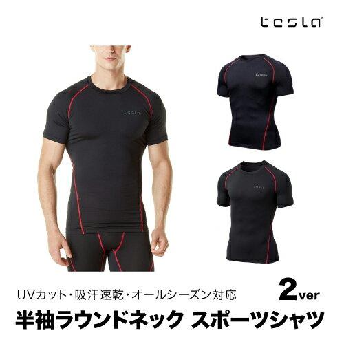 テスラ スポーツシャツ メンズ 半袖 コンプレッションウェア 加圧 シャツ インナー アンダーウェア オールシーズン ラウンドネック シャツ UVカット 速乾 TESLA R13-BKRZ MUB13-KKR
