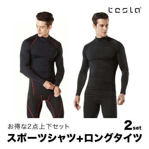 テスラ スポーツシャツ ロング タイツ コンプレッション メンズ お得な2点セット 上下セット TESLA MUT02,12 MUP19 SET