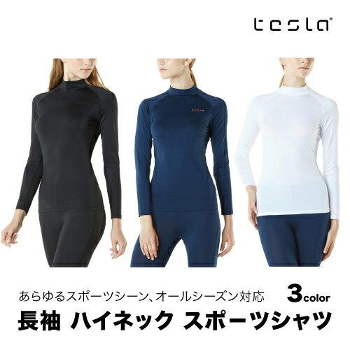 [TESLA] テスラ スポーツインナー UVカット ハイネック 長袖 レディースシャツ コンプレッションウェアスポーツシャツ FUT02
