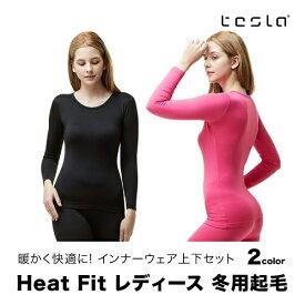 TESLA レディース 冬用起毛 Heat Fit インナーウェア上下セット [吸湿発熱・保温] WHS200