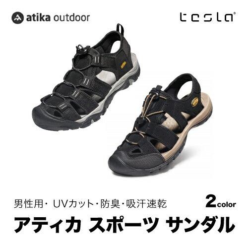 アティカ スポーツ サンダル メンズ 男性用 ユニセックス ATIKA TESLA CAIRO M105-KK/M108-BLK