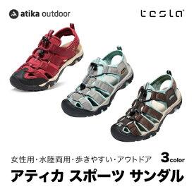 アティカ(ATIKA)レディース 女性用 ユニセックス スポーツサンダル TESLA ATHENA W105/W107