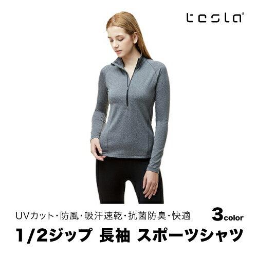 テスラ スポーツシャツレディース ウォームドライ プルオーバー 長袖 1/2ジップ [UVカット・防風]TESLA XKZ02