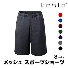 [TESLA] テスラ ランニングショーツ メンズ MBS01・MBS02 [UVカット・吸汗速乾] ドライフィット フィットネス パンツ