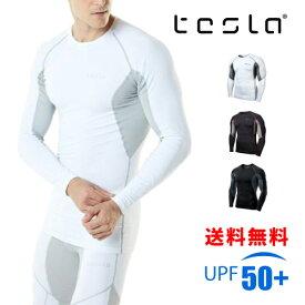 テスラ スポーツシャツ メンズ メッシュ長袖 ラウンドネックシャツ UVカット吸汗速乾 コンプレッションウェア 加圧 シャツ オールシーズン アンダーウェア TESLA R19-BKRZ/WHGZ MUD71-WTL/BKH