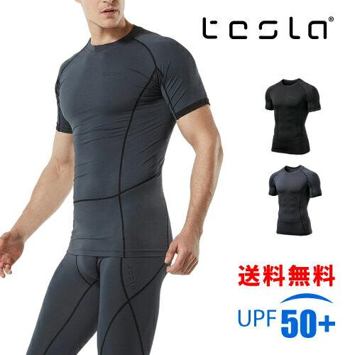 [TESLA] テスラ スポーツシャツ メンズ 半袖 シャツ コンプレッションウェア 加圧 シャツ インナー アンダーウェア オールシーズン ラウンドネック UVカット 速乾 MUB13-KLB/CHC MUB03-KLB