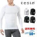 TESLA テスラ スポーツインナー 長袖 スポーツシャツ メンズ コンプレッションウェア 加圧 シャツ インナー アンダー…