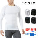 TESLA テスラ スポーツインナー 長袖 スポーツシャツ メンズ コンプレッションウェア 加圧 シャツ インナー アンダーウェア オールシーズン 吸汗 速乾 MUD11