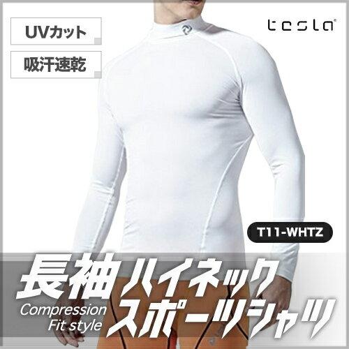テスラ スポーツシャツ UVカット インナー ハイネック 長袖 シャツ 吸汗速乾 コンプレッションウェア 加圧 シャツ ゴルフウェア TESLA T11-WHTZ / MUT12-WHT