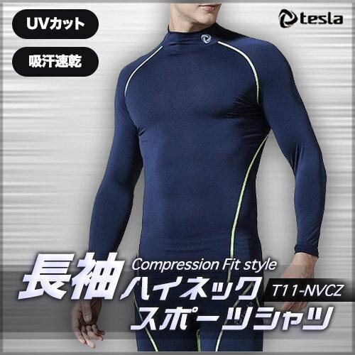 テスラ スポーツシャツ UVカット インナー ハイネック 長袖 シャツ コンプレッションウェア 加圧 シャツ ランニング アンダーウェア TESLA T11-NVCZ MUT12-NVY