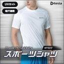 (テスラ)TESLA HyperDri ドライフィット スポーツ シャツ [UVカット・吸汗速乾] アクティブ Cool ドライ ランニング …