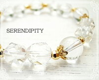 【SERENDIPITY
