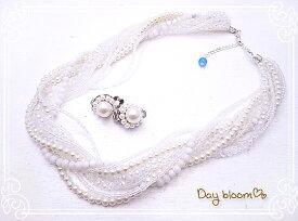サムシングブルー ネックレス&イヤリング ウエディングアクセサリーセット☆ Day bloom♪ db-11