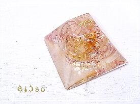 マヤピラミッド型 【ミニオルゴナイト】 シトリン 毘殊 [Bijyu] 天然石 パワーストーンアイテム
