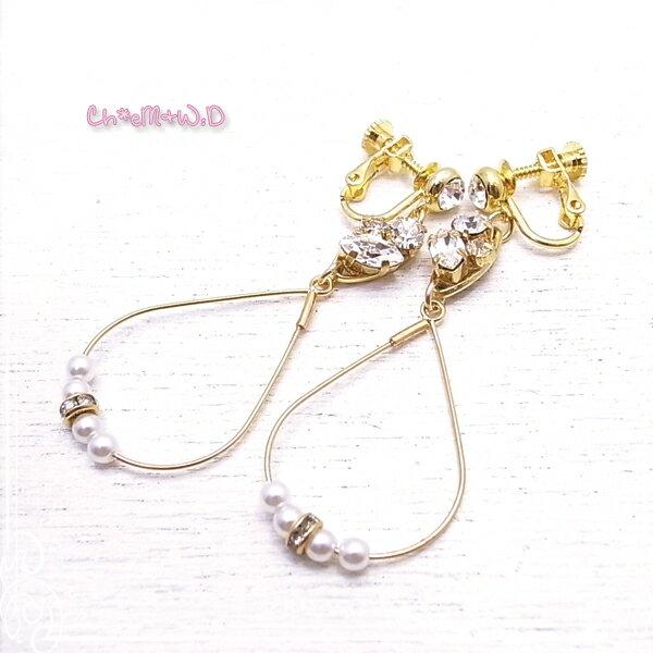 Ch*eM+W:D[チェムダブリュディー] CRYSTAL x WHITE pearl Earring ファッションアクセサリー de-47-ch-e10