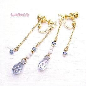 Ch*eM+W:D[チェムダブリュディー]COLOR swarovski Earring 【blue】 ファッションアクセサリー de-47-ch-e13