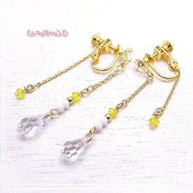 Ch*eM+W:D[チェムダブリュディー]COLOR swarovski Earring 【yellow】 ファッションアクセサリー de-47-ch-e16