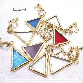 【Kasumi〜かすみ〜】手作りステンドグラスのイヤリング ハンドメイド 作家 de-59-ks-77