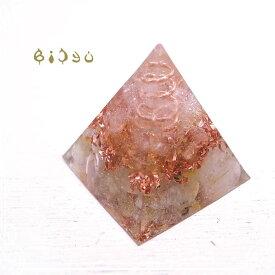 ミニピラミッド型 【オルゴナイト】 シトリン&ルチルクォーツ 毘殊 [Bijyu] 天然石 パワーストーンアイテム スピリチュアル