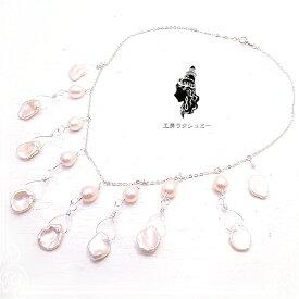 揺れるケシパールのネックレス 真珠 【工房ラクシュミー 】 アクセサリー/作家/ハンドメイド
