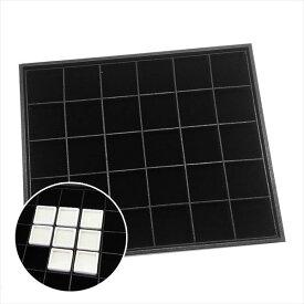 多機能トレイ 合成皮革/ベルベット 30セクション 黒色