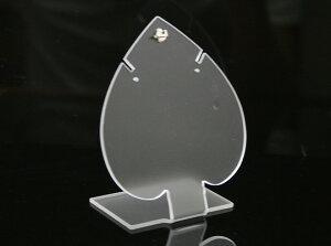 ピアス イヤリング スタンド ディスプレイ スペード アクリル A 約100x85x45mm クリアホワイト ピアスホルダー ジュエリー ディスプレイ 展示 アクセサリー 収納 e-h-65-a