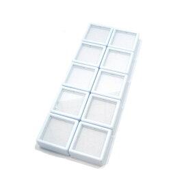 【ルースケース】 白 3x3cm 《10個セット》 裸石ケース/ジュエリーケース/宝石ケース/コインケース