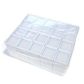 【ルースケース】 白 3x3cm お得な《100個セット》 裸石ケース/ジュエリーケース/宝石ケース/コインケース