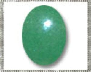 アベンチュリン 【オーバルカボション】 約12x16mm ルース 1個 裸石 天然石