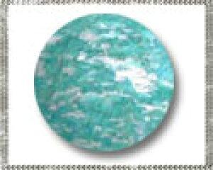 アマゾナイト 【ラウンドカボション】 約6mm ルース 1個 裸石 天然石