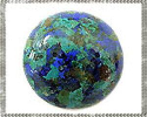 アズライトマラカイト 【ラウンドカボション】 約6mm ルース 1個 裸石 天然石
