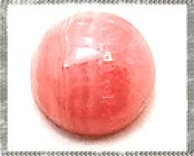 インカローズ(ロードクロサイト) 【ラウンドカボション】 約5mm ルース 1個 裸石 天然石