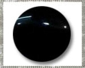 オニキス(ブラックアゲート) 【ラウンドカボション】 約4mm ルース 1個 裸石 天然石