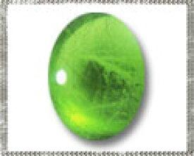 ペリドット 【オーバルカボション】 約3x5mm ルース 1個 裸石 天然石