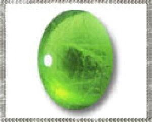 ペリドット 【オーバルカボション】 約4x6mm ルース 1個 裸石 天然石