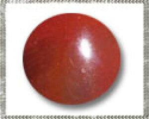 レッドアゲート カーネリアン 【ラウンドカボション】 約4mm ルース 《1個》 裸石 天然石